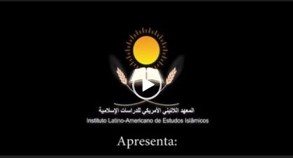 O ISLAM: UMA RELIGIÃO DE PAZ