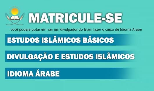 cursos-3